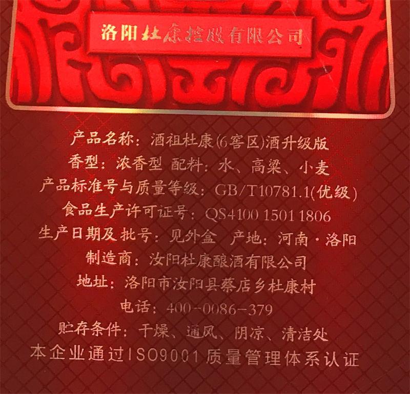 453730000367661838_看图王.jpg