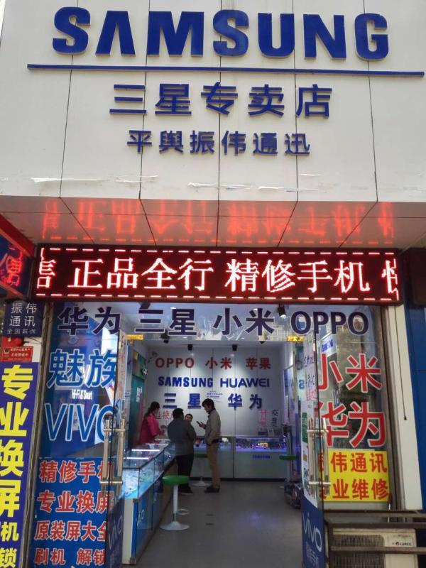宜昌三星中央空調【各點】售后服務網站=咨詢電話