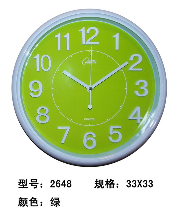 时钟ppt素材 绿色