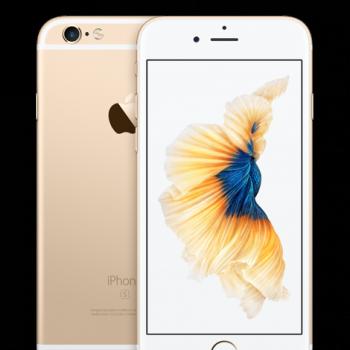 苹果(apple)iphone 6s plus (a1699) 128g 土豪金 移动联通电信4g手机