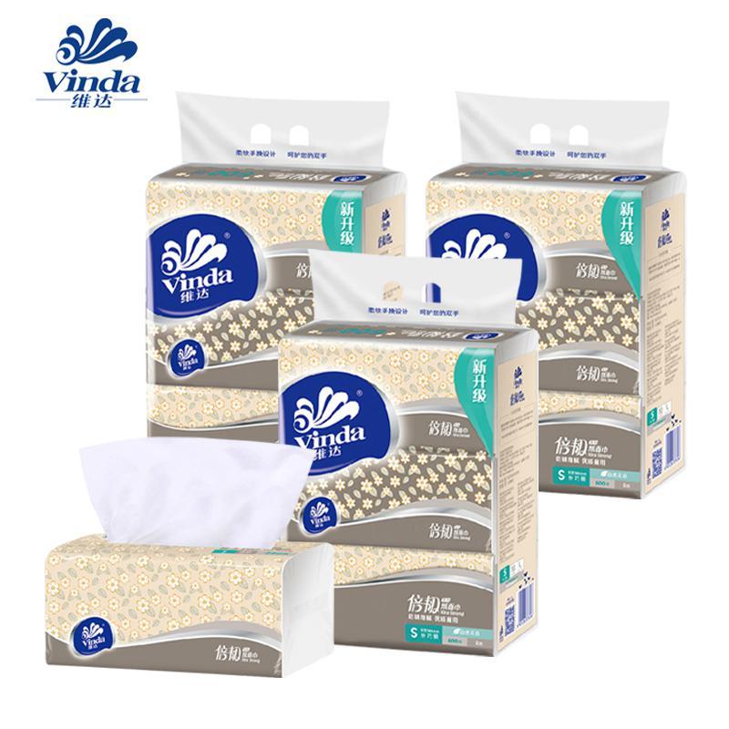 维达抽纸 v2223 倍韧200餐巾纸双层 纸巾面巾纸妇婴儿原木3提9包