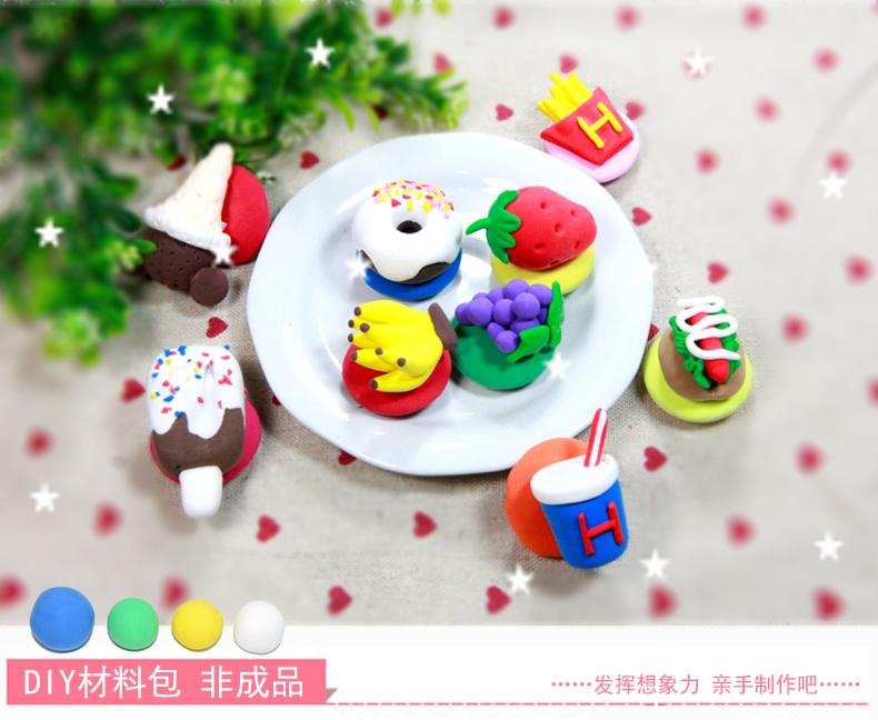 hoohuu两只老虎 双色甜甜圈磁贴粘土材料包-云书网