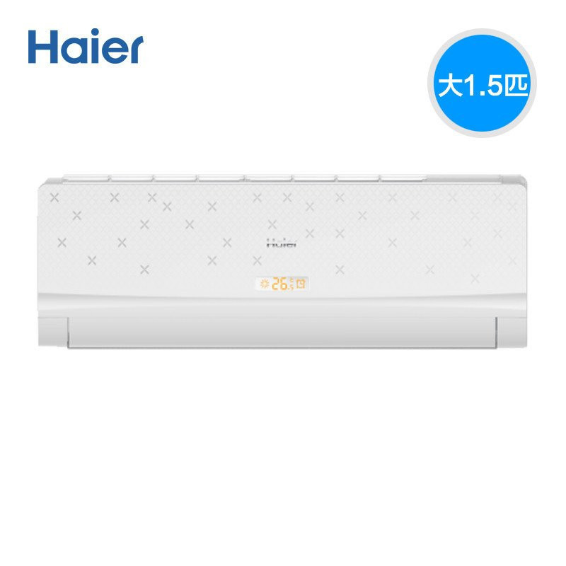 海尔空调 kfr-35gw/10pca23a 自清洁无氟变频1.5匹