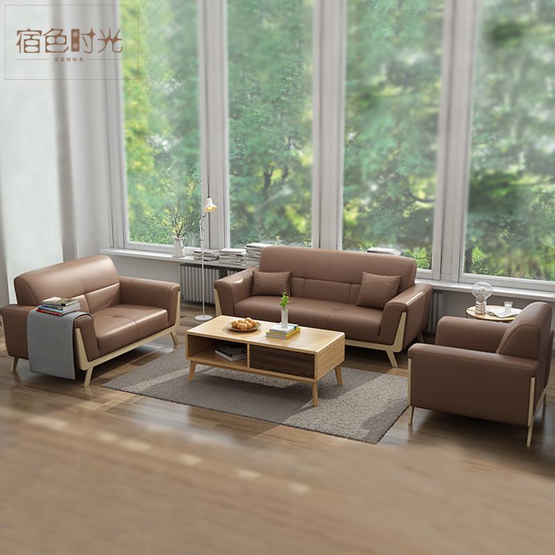 小户型真皮沙发头层牛皮组合123 三人双人皮艺北欧实木客厅沙发厂供
