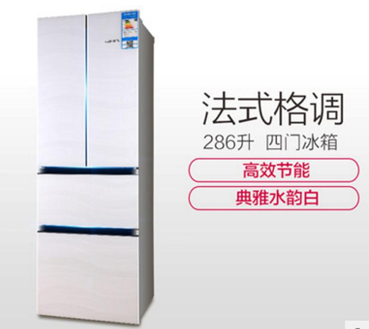 frestec/新飞 bcd-286ega 多门冰箱家用 法式四门冷藏冷冻电冰箱(实