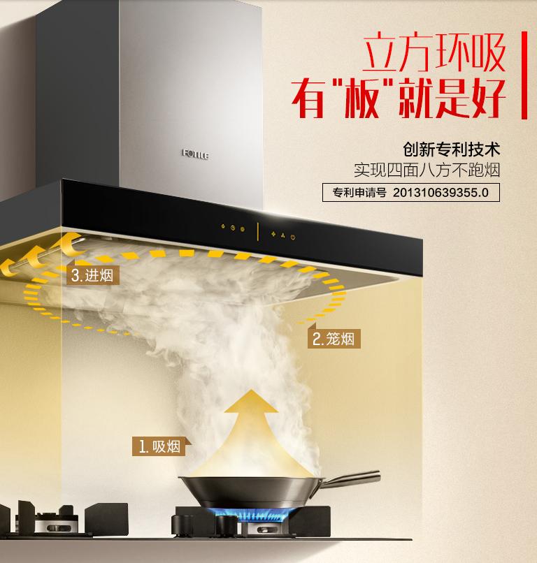方太emd6t hc78be欧式云魔方顶吸抽油烟机燃气灶一级能效烟灶套装
