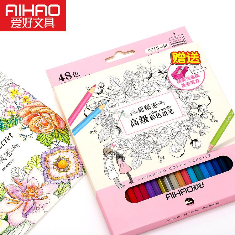 爱好儿童彩色铅笔48色甜蜜蜜学生手绘画涂色笔填色颜色彩铅9018-48