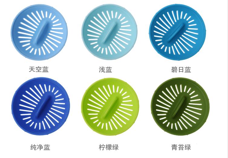 特百惠 500ml茶韵杯专用茶隔滤网 粉色