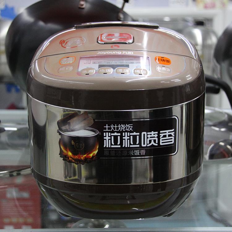 九阳(jyf-50fs22电饭煲 土灶原釜 预约智能 5l)