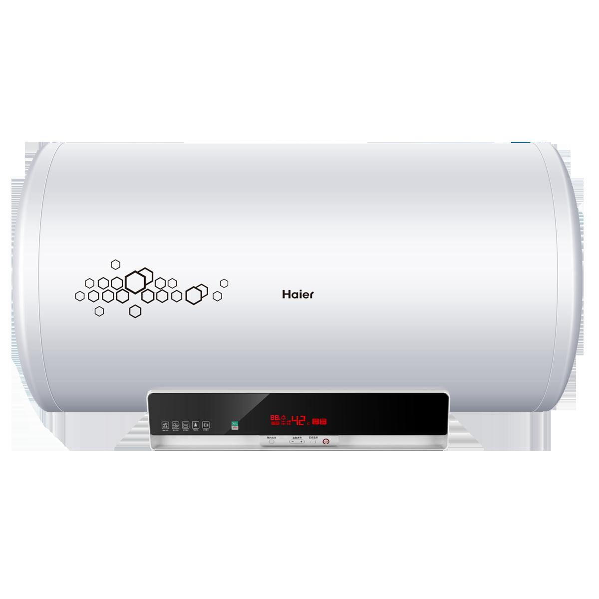 海尔haier es80h-z6半胆速热遥控80升电热水器
