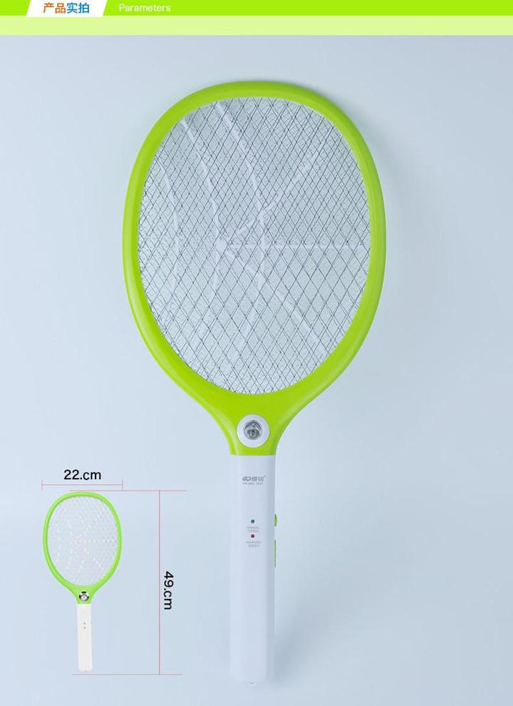 康铭km-3805 led充电电蚊拍 苍蝇拍 灭蝇拍 灭蚊拍 三层大网面 盒装