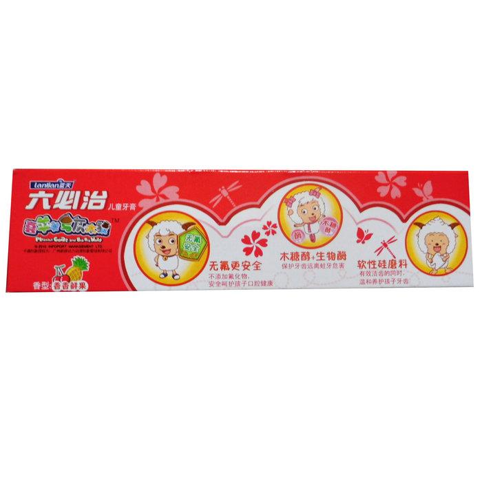 蓝天六必治儿童香香鲜果牙膏50g安全无氟 木糖醇生物酶配方