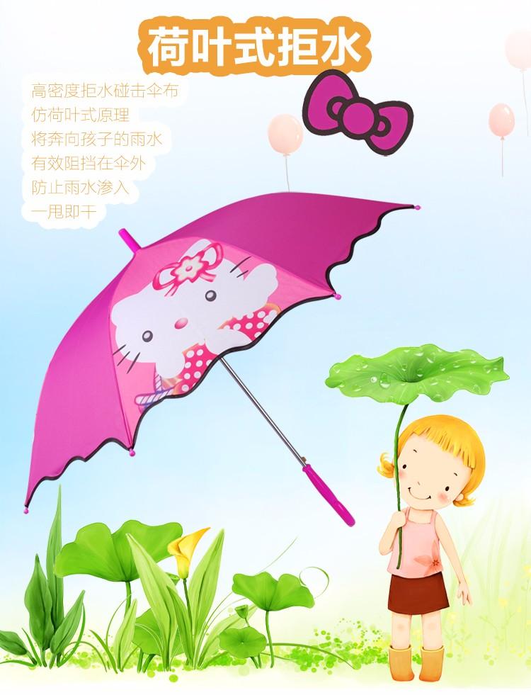 儿童雨伞男女可爱宝宝小学生卡通伞公主伞奥特曼长柄童伞颜色备注