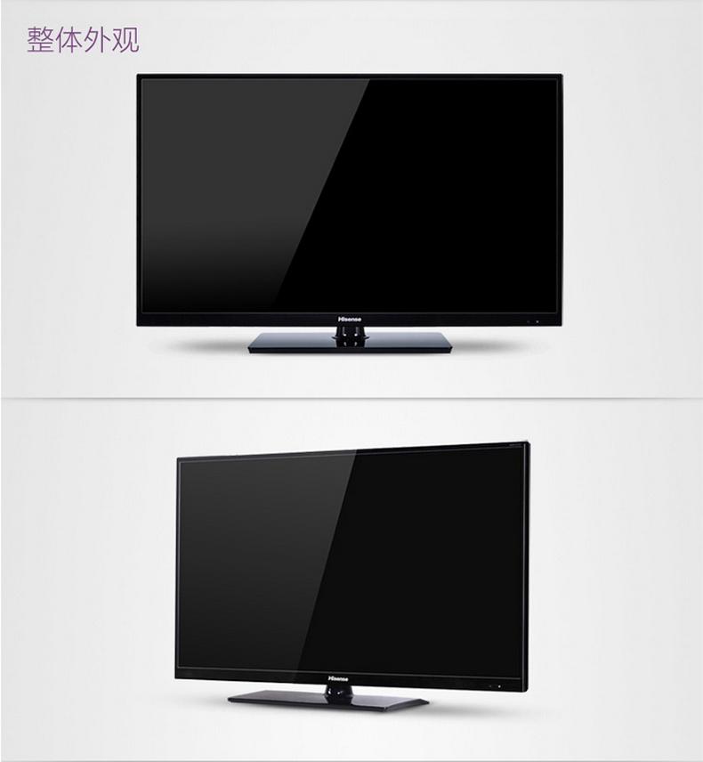 海信(hisense)led42ec260jd 42英寸 窄边网络 led电视
