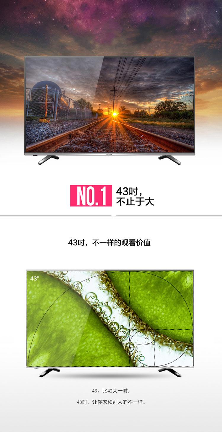 海信(hisense)led43ec291n 43英寸 智能电视 六核配置