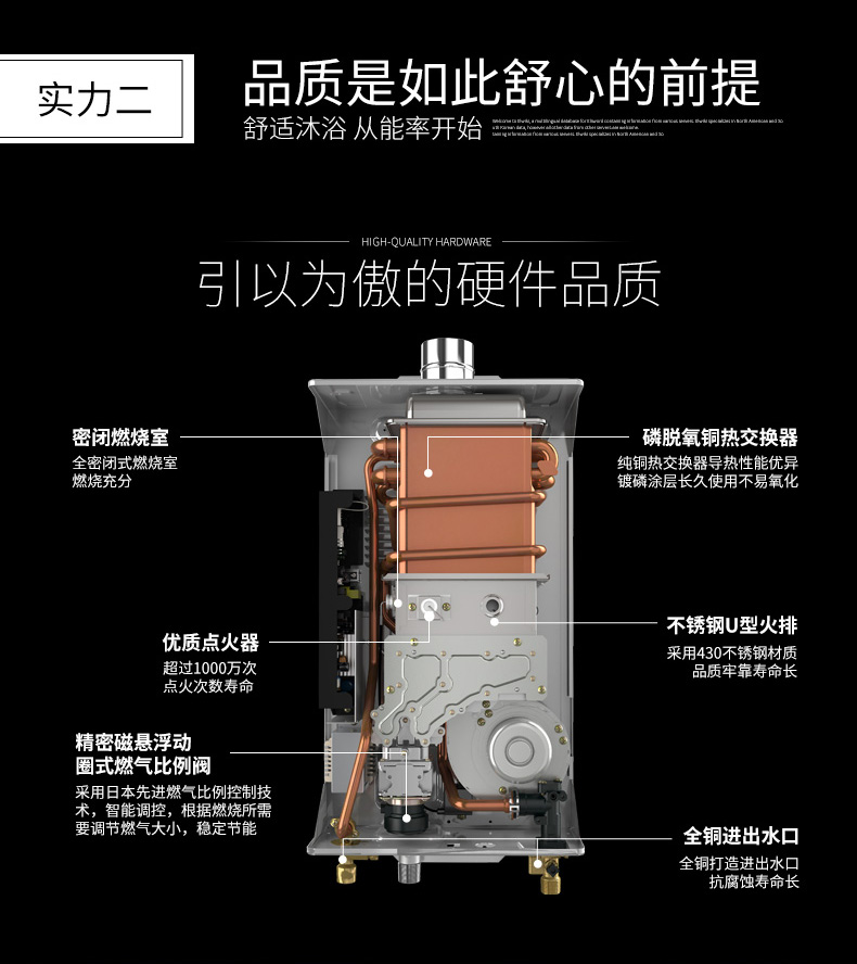 能率燃气热水器gq-13e3fex-云书网