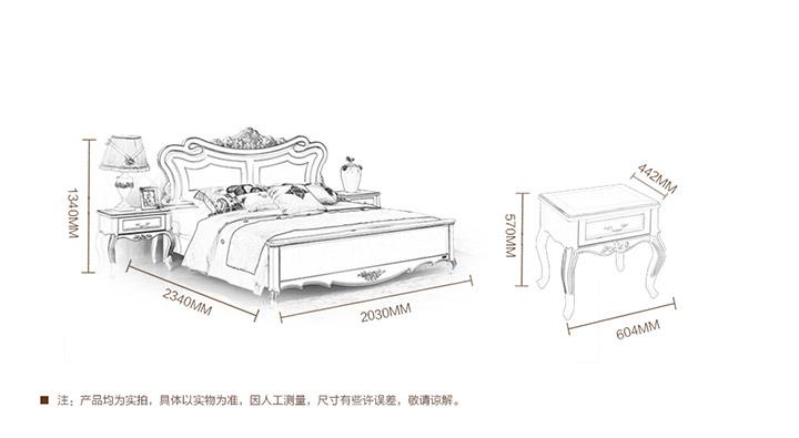 好风景家居 玫瑰夫人法式浪漫双人高箱床 卧室家具 1800mm*2000mm