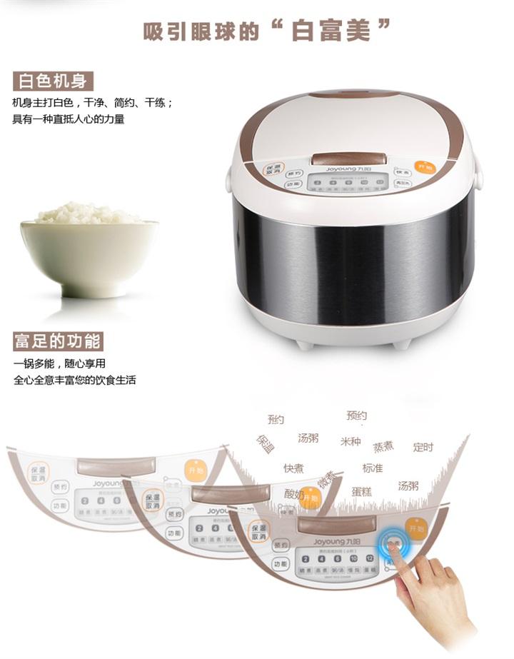 九阳joyoung 电饭煲智能5l多功能预约电饭锅jyf-50fe07