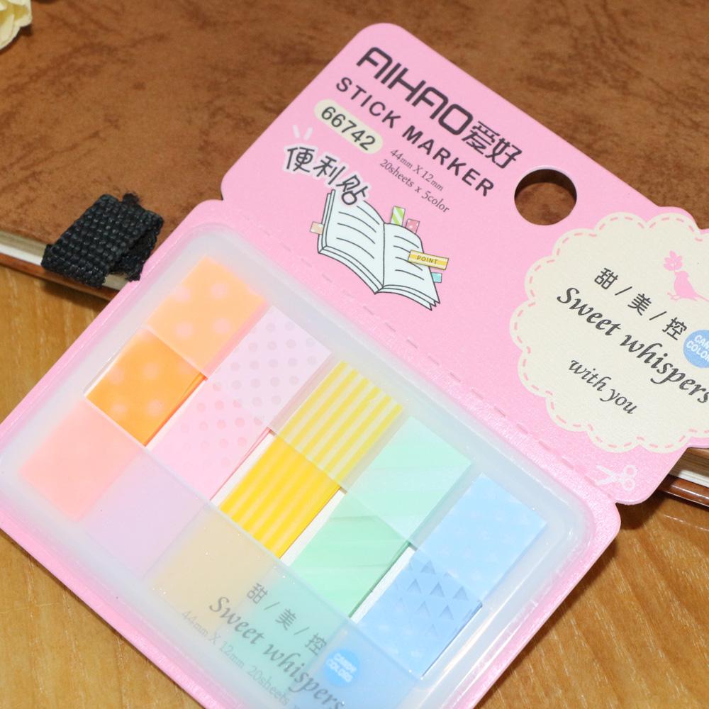 爱好文具甜美控可抽式荧光指示贴便利贴 荧光便利贴ah
