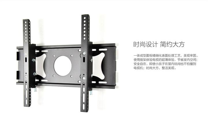 乐视tv电视50寸-60吋 液晶电视挂架 通用电视机支架壁
