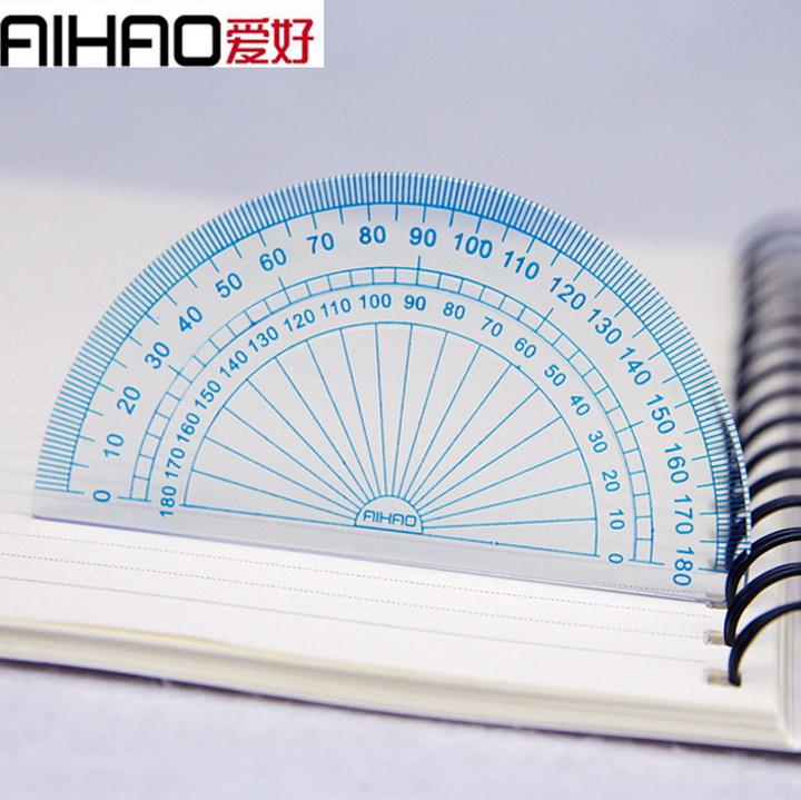 圆规尺子矢量图