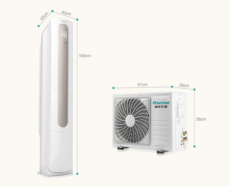 海信空调变频柜机kfr-72lw/a8k851h-a3-云书网