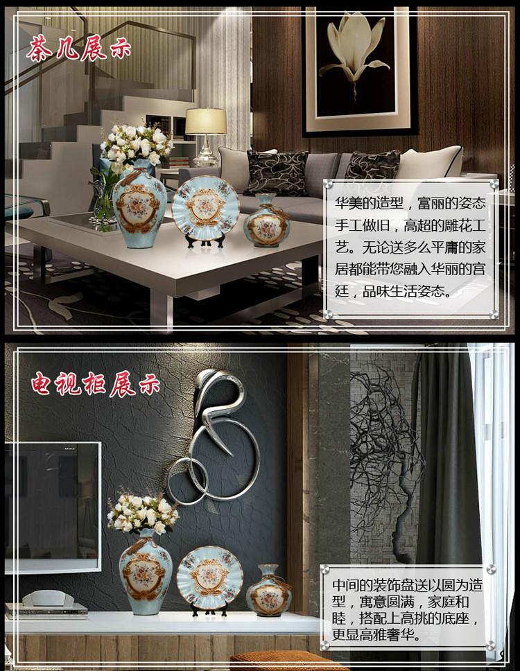 欧式家居装饰品陶瓷花瓶三件套摆件工艺品客厅玄关电视柜酒店摆设