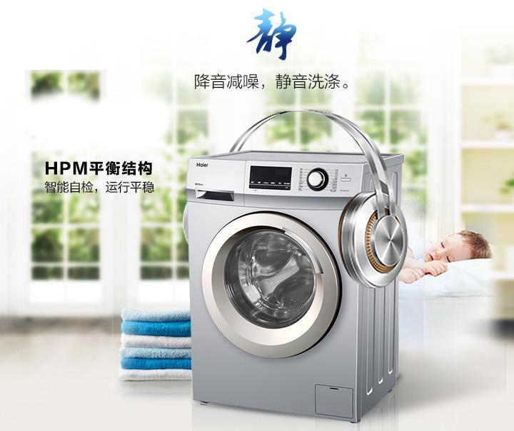 haier/海尔 g70628kx10s蓝晶7公斤滚筒全自动洗衣机下