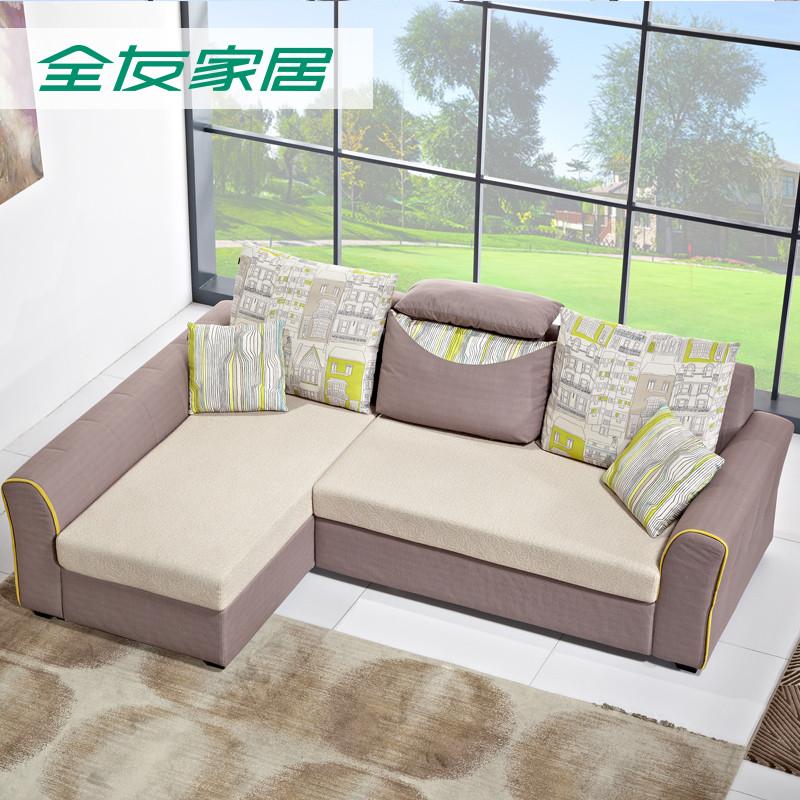 全友家居 时尚卧室客厅沙发布艺沙发床多功能沙发床 102095